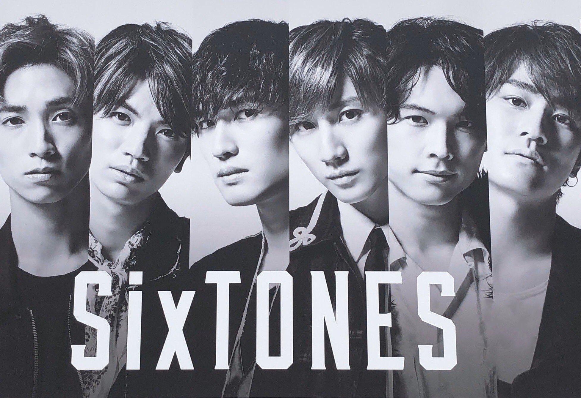 完全版 Sixtonesオリジナル曲名一覧 ジャニーズjr 時代の時系列ごと